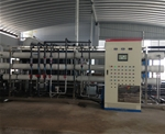 双级RO超纯水设备